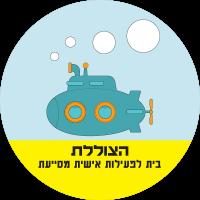 שושן לוגו